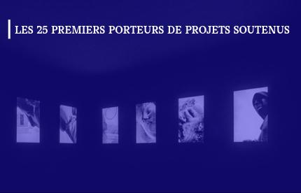 Kultur | lx : 25 premiers porteurs de projets soutenus